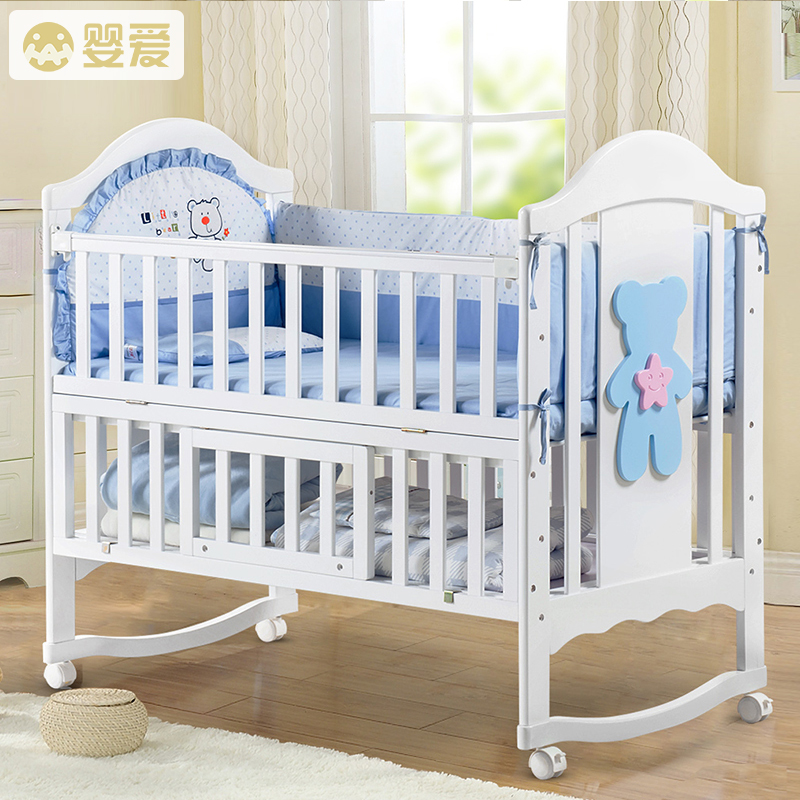 婴爱婴儿床实木欧式多功能摇床宝宝床婴儿摇篮床新生儿床游戏床