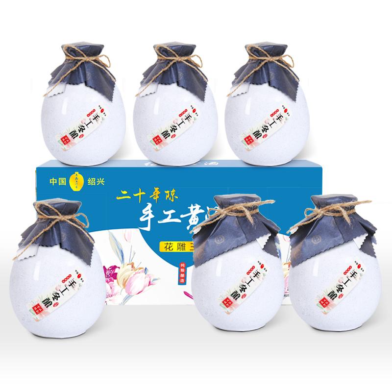 绍兴特产黄酒 二十年加饭花雕王小坛装糯米老酒整箱6瓶装礼盒