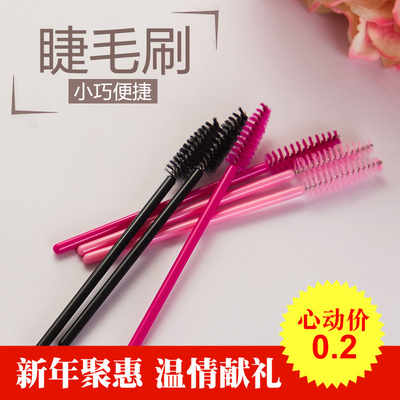 American Eyelash Grafting eyelashes brush Eyelash Comb disposable EYELASH brush tool Eyebrow Brush M...