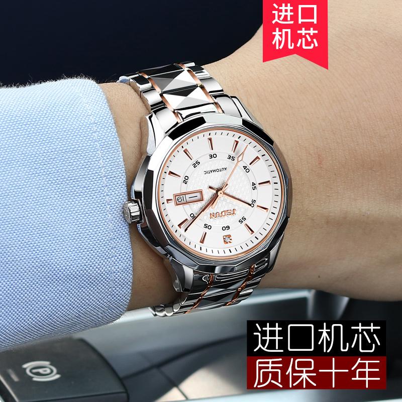 金仕盾手表男士全自动机械表时尚潮流防水大表盘进口机芯钨钢男表