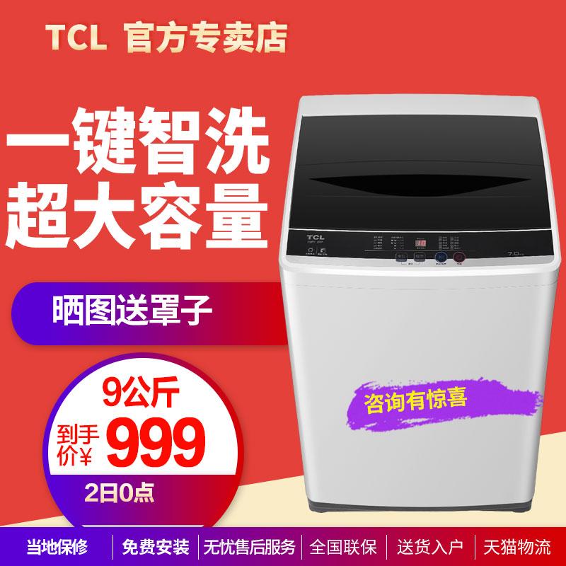 分期TCL XQB90-36SP 9公斤全自动波轮洗衣机大8KG家用静音大容量