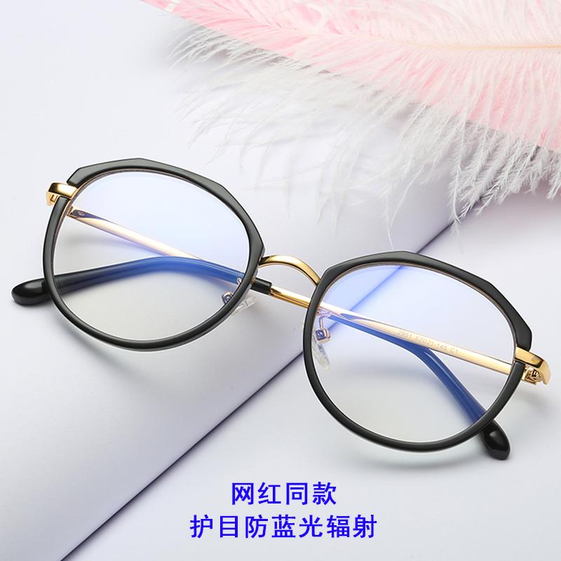 防辐射抗蓝光眼镜框女韩版潮复古平光眼镜男架近视镜女有度数成品