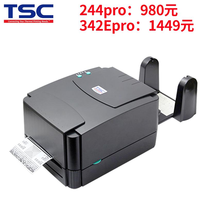 TSCttp-244Pro-342e不干胶条码打印机标签打印机电子面单打印机水洗唛服装珠宝吊牌线缆热敏碳带铜版纸打印机