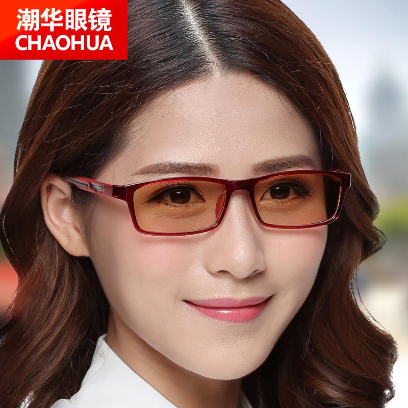 超轻TR90女款全框变色眼镜 变茶色灰色红色女士变色近视平光眼镜