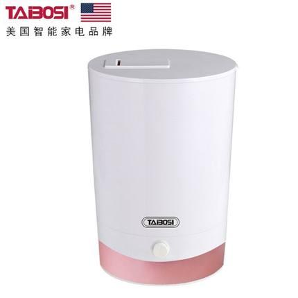 美国TAIBOSI泰博斯加湿器家用静音大雾量卧室空调净化空气香薰喷