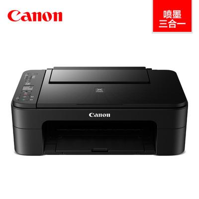 Canon/佳能TS3180佳能ts3180领取优惠券