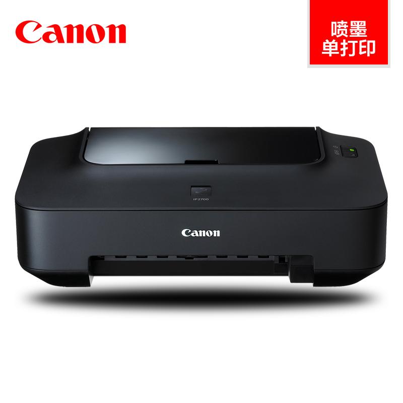 佳能ip2780喷墨黑白彩色打印机小型家用学生照片相片a4办公连供
