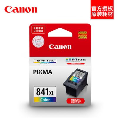 Canon/佳能CL-841墨盒是什么牌子