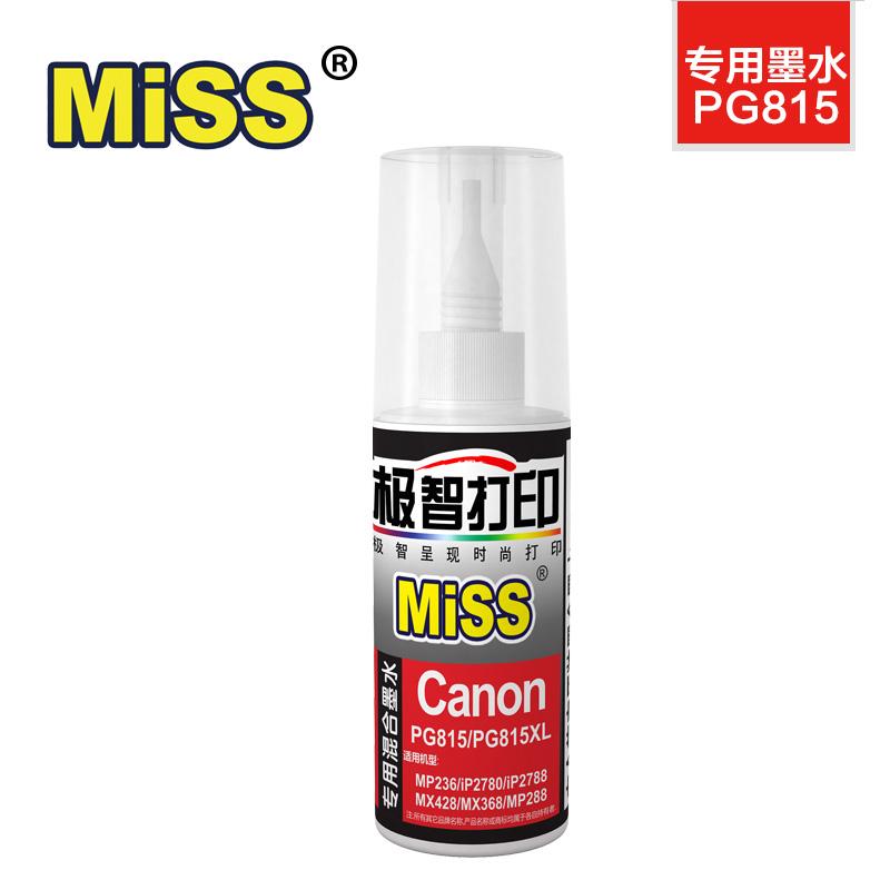 MiSS连供墨水4色佳能打印机MP288 2780 236 墨盒通用彩色油墨黑色