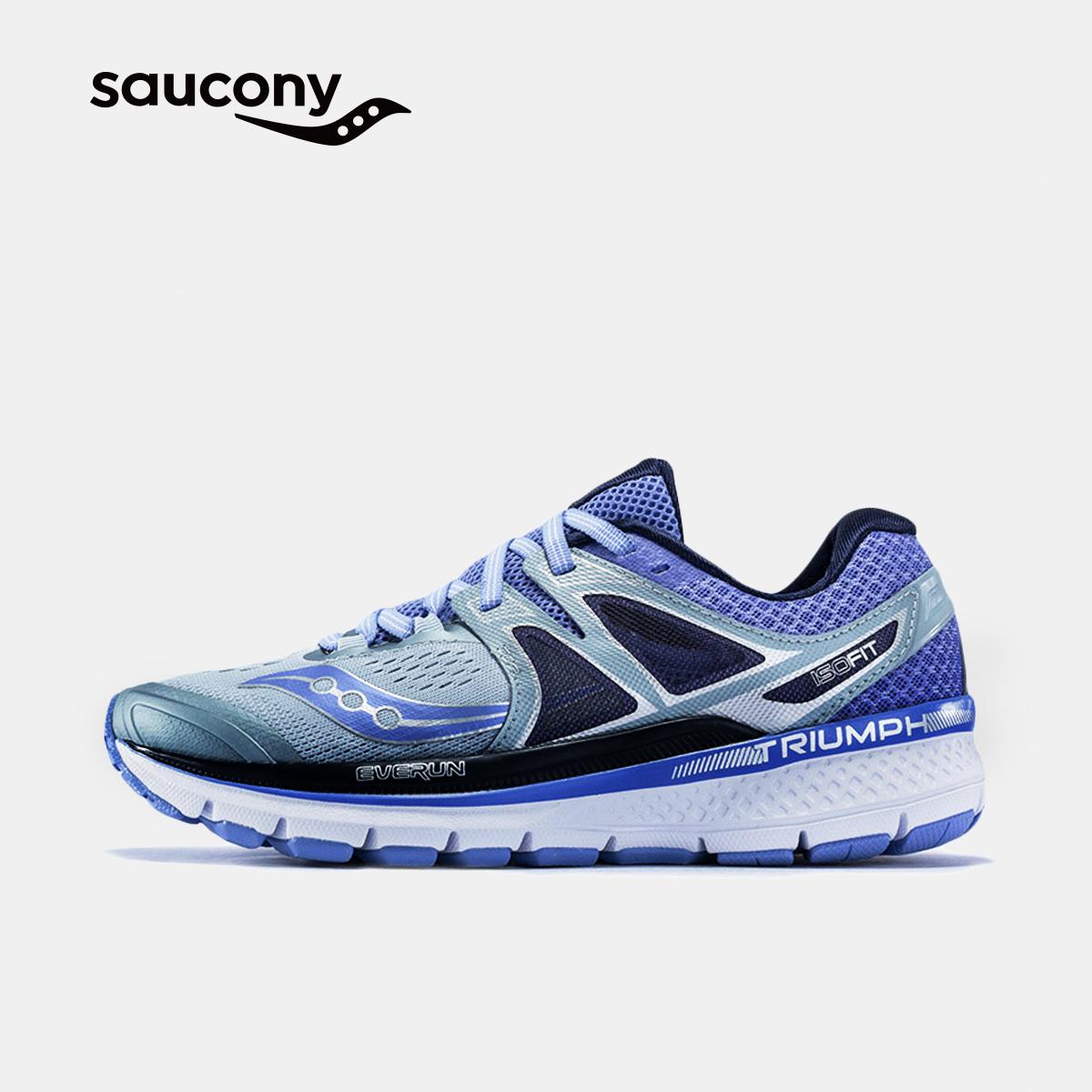 Saucony圣康尼TRIUMPH ISO 3舒适缓震跑鞋运动鞋女跑步鞋S10346-A