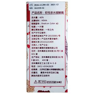 韩国2片装美瞳年抛大小直径自然混血网红同款隐形眼镜近视清货