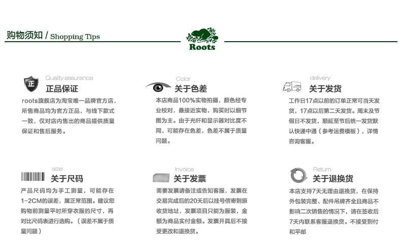 roots官方旗舰店_roots品牌产品评情图