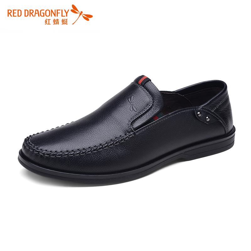 红蜻蜓皮鞋男鞋真皮商务休闲鞋男士大码套脚皮鞋秋季爸爸鞋软皮