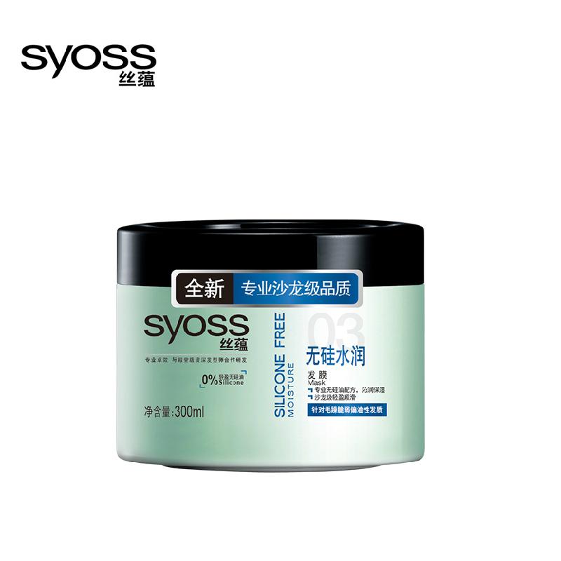 华尚居家日用专营店_SYOSS/丝蕴品牌