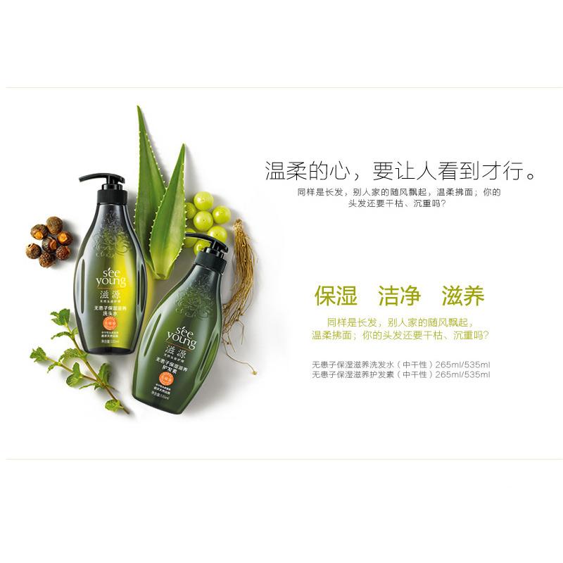 华尚居家日用专营店_SEEYOUNG/滋源品牌