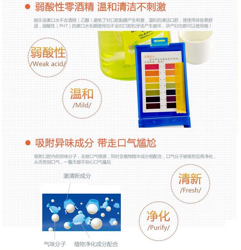 华尚居家日用专营店_Ora2/皓乐齿品牌产品评情图