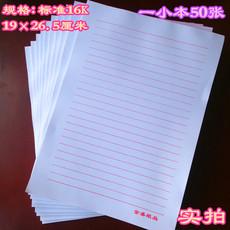 Бумага для писем K/paper products 588