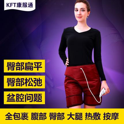 康服通电动丰臀裤臀部热敷按摩器提臀女士美臀塑身裤瘦腿带屁股