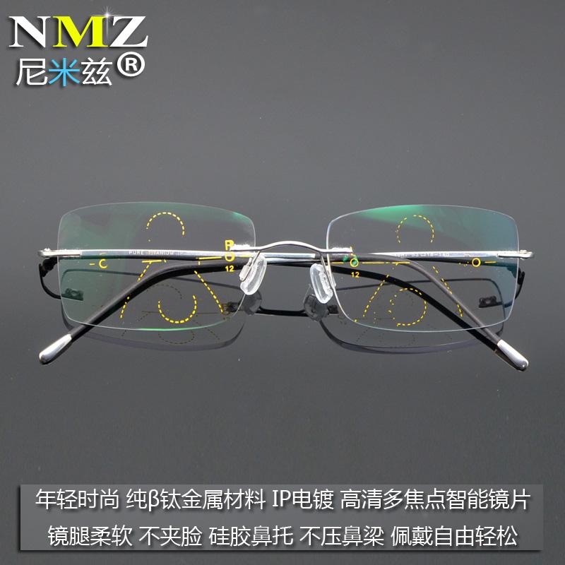 老花镜男远近两用高清双光智能渐进多焦点变焦无框纯钛超轻老光眼