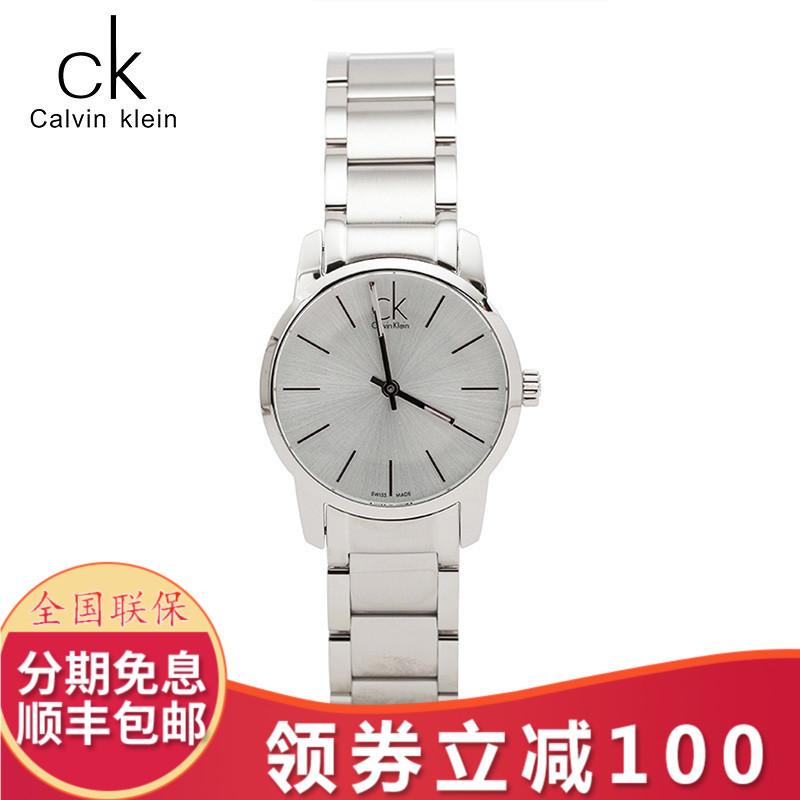 瑞士ck新款专柜正品防水商务休闲情侣男女士石英手表钢带K2G23126