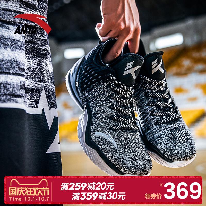 安踏男鞋篮球鞋 2018新款男子运动鞋KT3汤普森低帮篮球鞋11821102