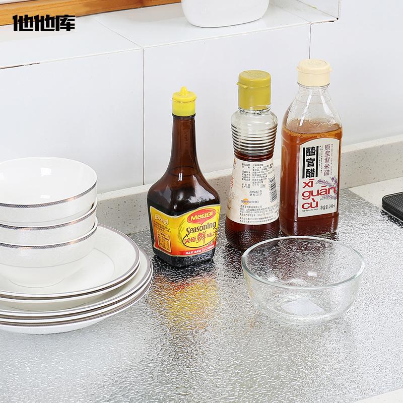 橘皮防污锡箔纸橱台柜面防潮防水锡纸