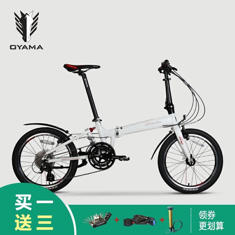OYAMA欧亚马折叠自行车20寸24速铝合金车架爬坡王男女款FBI-AX1
