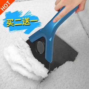 多功能 除雪铲汽车用 车雪刷 刮雪器 除霜 除冰铲子 刮雪工具用品