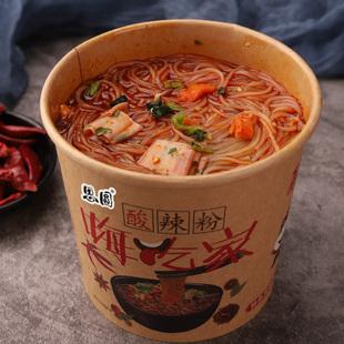 思圆正品 网红嗨吃家酸辣粉112gx6桶整箱装