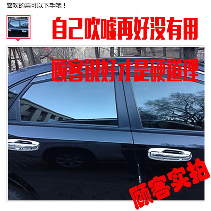 欧赛达汽车用品专营店_双岭品牌