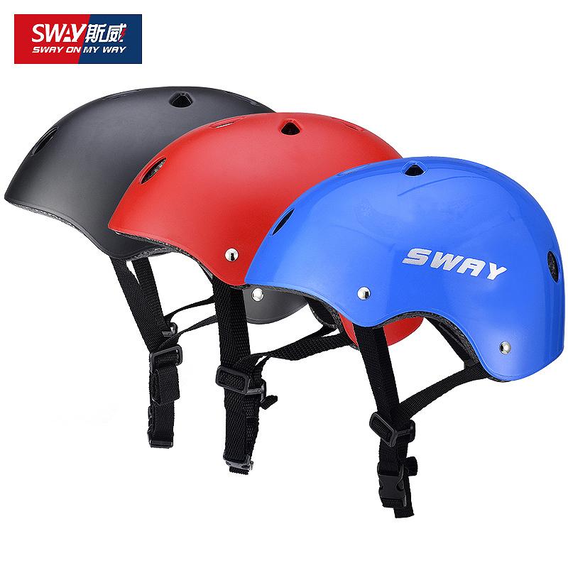 斯威轮滑鞋头盔儿童骑行滑板自行车平衡车溜冰安全帽可调节头盔