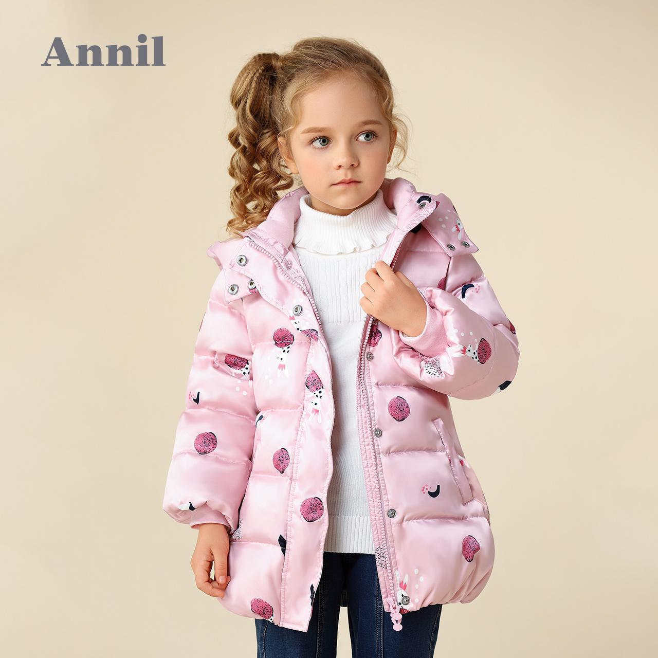 安奈儿童装女童羽绒服中长款冬装2018新款中大童洋气外套带帽加厚