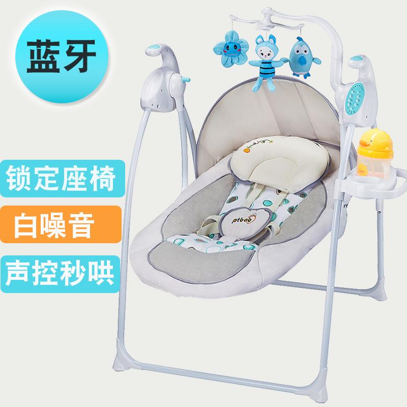 PTBAB哄娃神器婴儿摇摇椅安抚椅宝宝电动摇篮床躺椅哄睡摇摇床