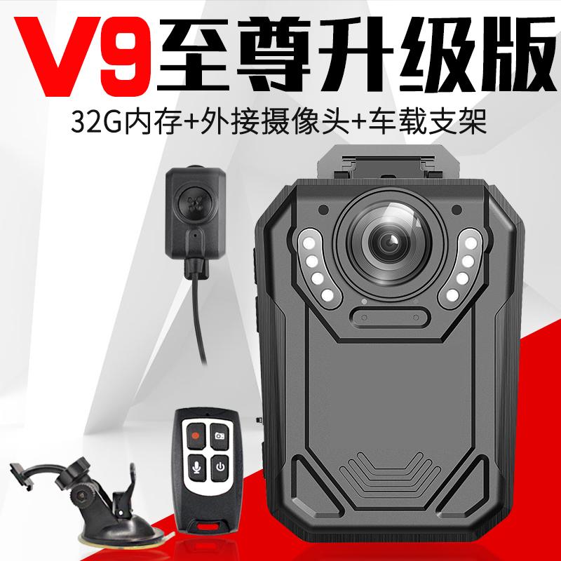 影卫达DSJ-V9 执法助手 遥控外接摄像头便携式高清夜视现场记录仪