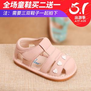 菲尼尔童鞋女童凉鞋皮包头公主鞋2018夏季新款小孩宝宝儿童凉鞋
