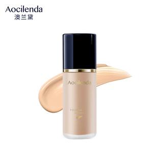 澳兰黛 孕妇专用粉底液遮瑕持久无添加哺乳怀孕期可用化妆品正品