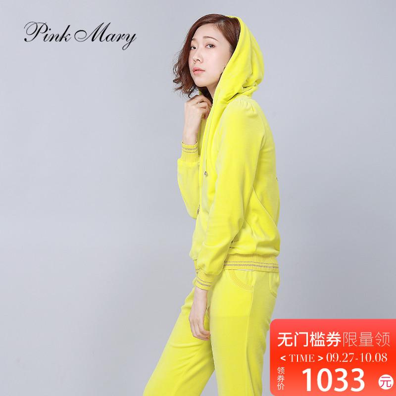 Pink Mary-粉红玛琍百搭钉珠舒适三件运动套装夏季女装PMADW9802