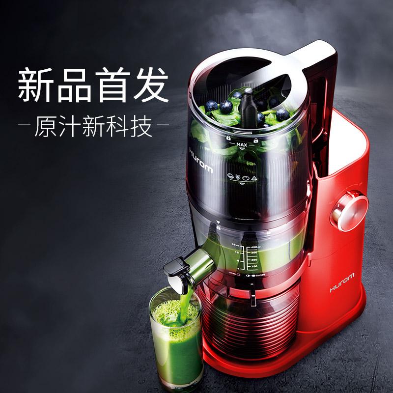 韩国原装五代惠人原汁机H-AI-VRBI20S大口径榨汁机低速果汁机商用