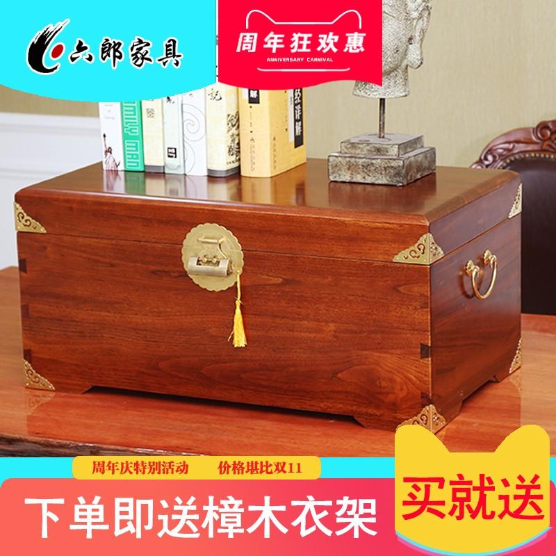 六郎 全实木 香樟木箱子 字画盒 储物箱 婚嫁陪嫁嫁妆箱 定制尺寸