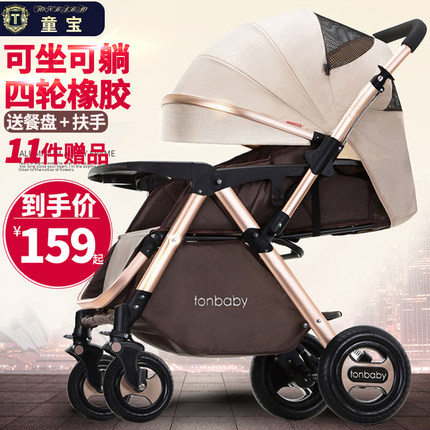 Baby Stroller high landscape light portable folding two-way