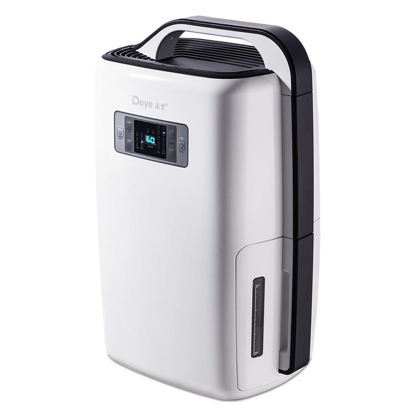 德业除湿机家用静音抽湿机除湿器地下室别墅级吸抽湿器 DYD-N20A3
