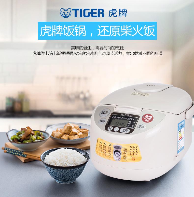 TIGER-虎牌 JAG-A10C日本虎牌电饭煲微电脑式智能电饭锅3-4人份