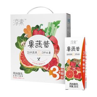 :果蔬昔风味酸乳200g*12盒箱