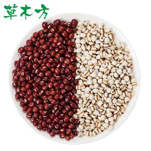 三蒸三晒红豆薏仁芡实丸即食代餐粉养生零食男女