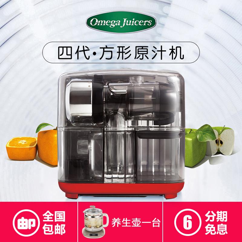 omega juicers-欧美爵士CUBE302原汁机慢速家用榨汁机