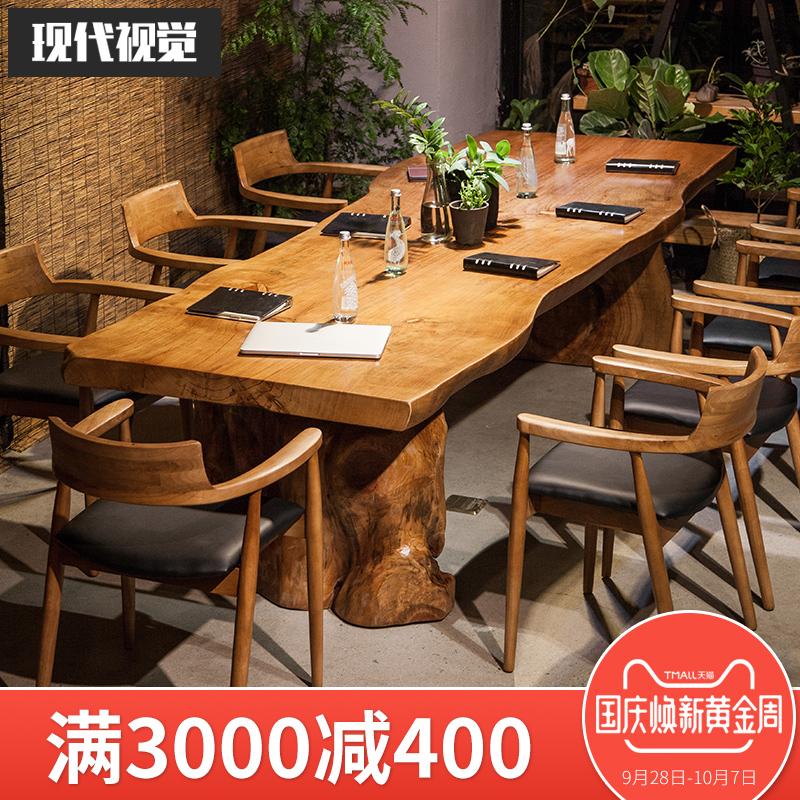 办公室实木会议桌椅组合长方条形简约现代洽谈桌大板老板桌总裁桌