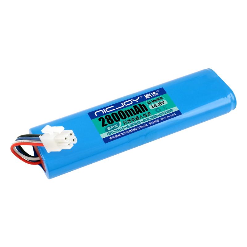 适用飞利浦扫地机电池FC8772-新款8710-8776机器人14.8V锂电配件