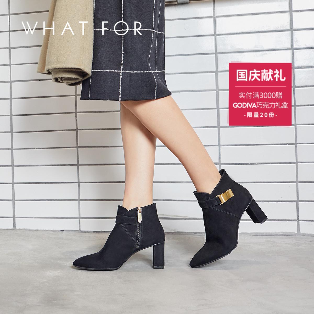 WHAT FOR2018秋冬新款羊反毛尖头时尚欧美粗跟高跟短筒靴子女短靴