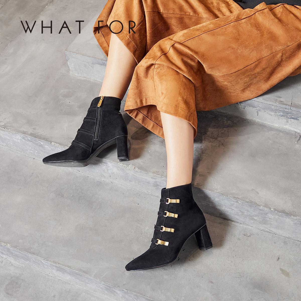 WHAT FOR2018秋冬新款羊反毛尖头休闲时尚粗跟高跟短筒靴子女短靴