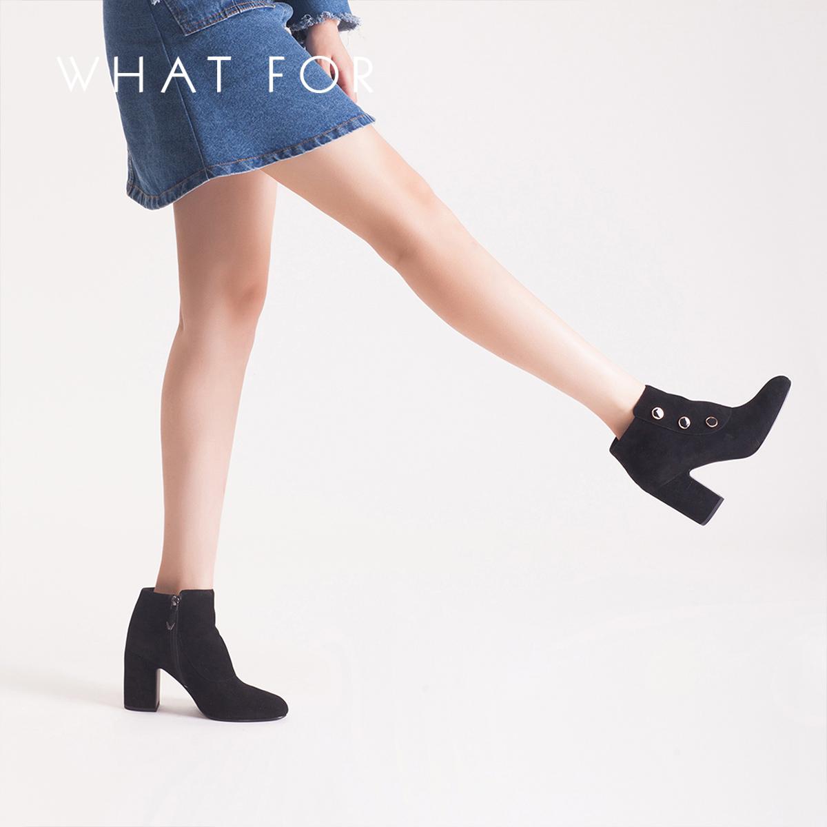 WHAT FOR2018秋冬新款羊反毛圆头时尚粗跟超高跟鞋短筒靴子女短靴
